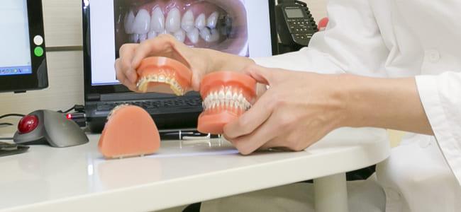 歯の矯正って?